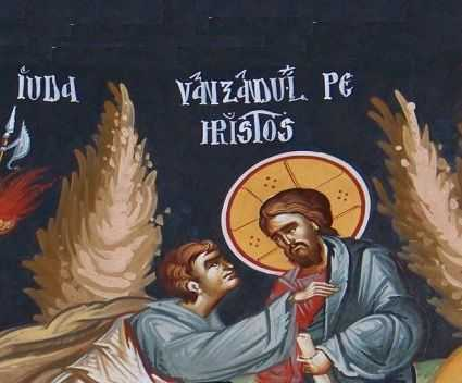 Iuda-Vanzarea-lui-Hristos-bis.-Sf.-Grigorie-Palama