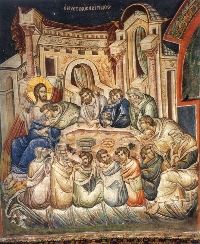 Sederul Domnului