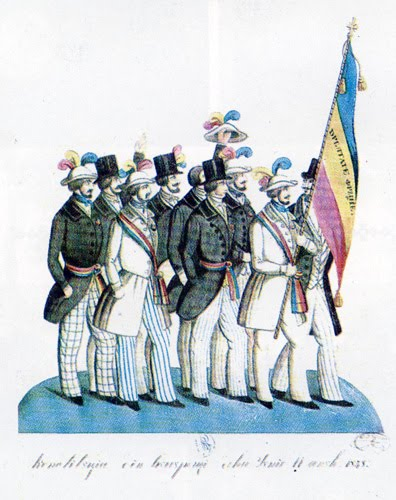 pasoptisti-1848