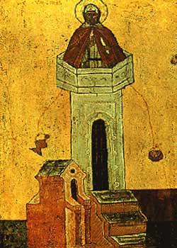 simeon-stalpnicul-(1)