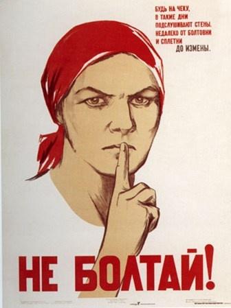 6e02acd2e3f5a27dab5889e45e604209--russian-posters-propaganda-art